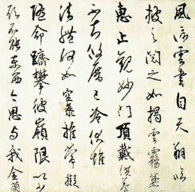 弘仁・貞観文化