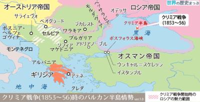 クリミア戦争地図 東方問題とロシアの南下政策
