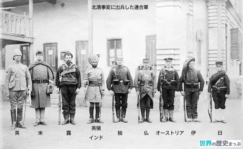 北清事変と日英同盟