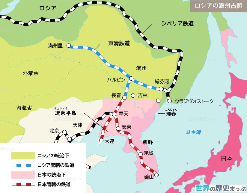 ロシアの満州占領 北清事変と日英同盟